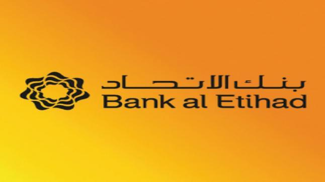 محمد نبيل حمودة يبيع اسهم في بنك الاتحاد