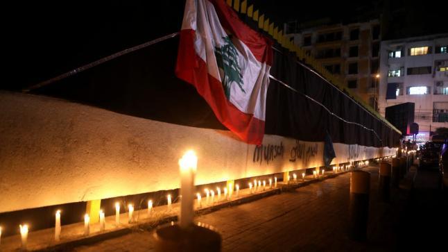 انقطاع كامل للكهرباء في لبنان
