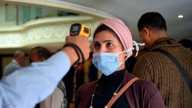 السلطات المصرية تعلن بداية الموجة الرابعة من فيروس كورونا
