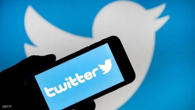 موقع تويتر يتعرض لعطل فني
